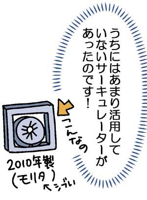 2013117.jpg