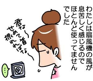 2013119.jpg