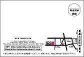 2013-Renewal裏-7