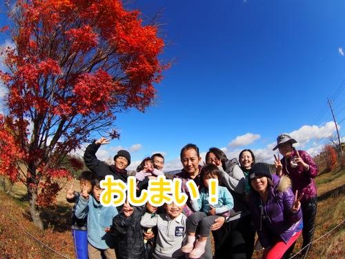 [2014嬬恋キャンプ]p385-1