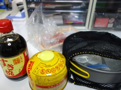 [20141106昼飯]p001