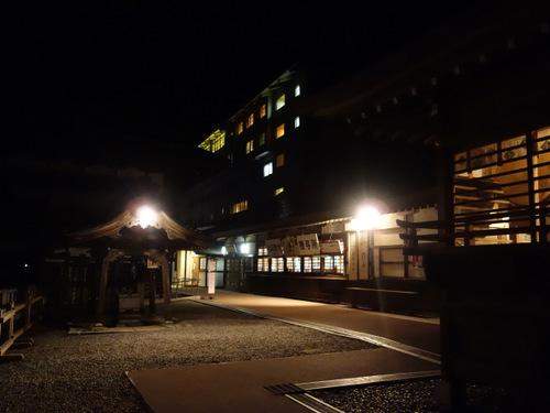 [2014雲取山]p001