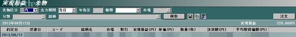 20130812_3_1.jpg