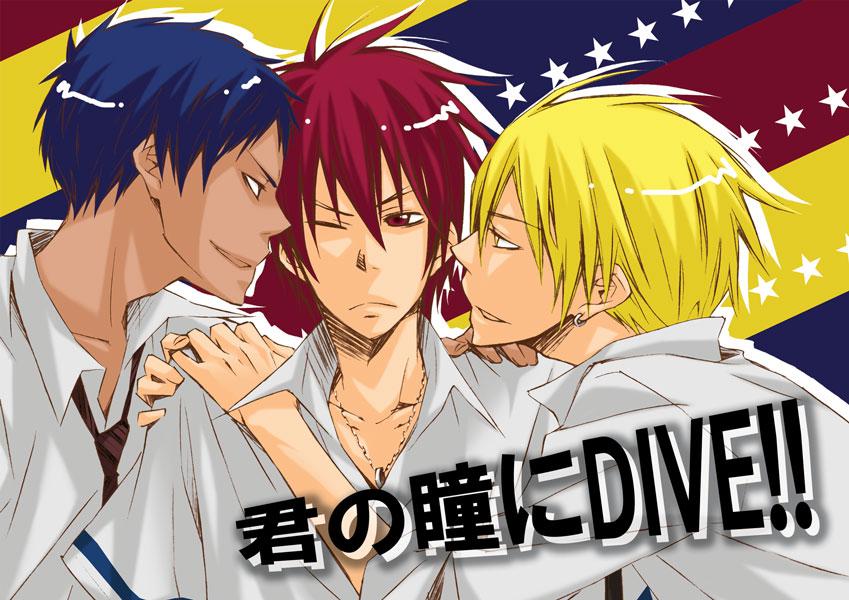 dive_hyoushi.jpg