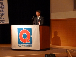 QC発表会 2