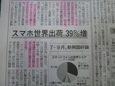 13-10-31 記事