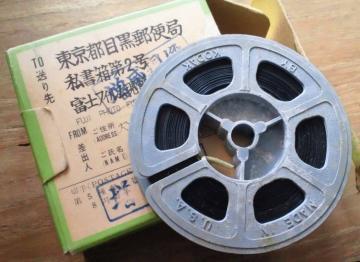 W8film02.jpg