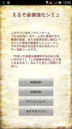 device-2013-02-20-154022.jpg