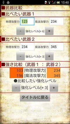 device-2013-02-20-154044.jpg