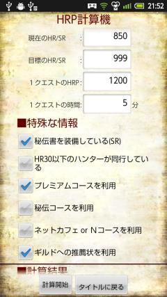 device-2013-03-13-215141.jpg