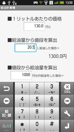 device-2013-03-14-134923.jpg