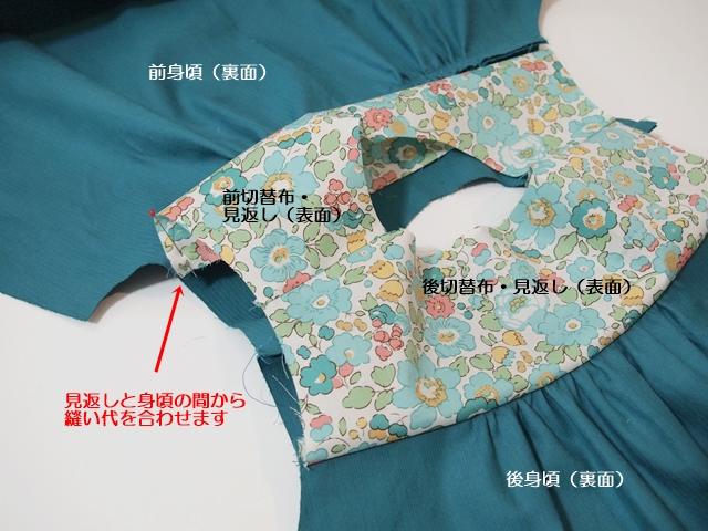 hide-seam-1f.jpg
