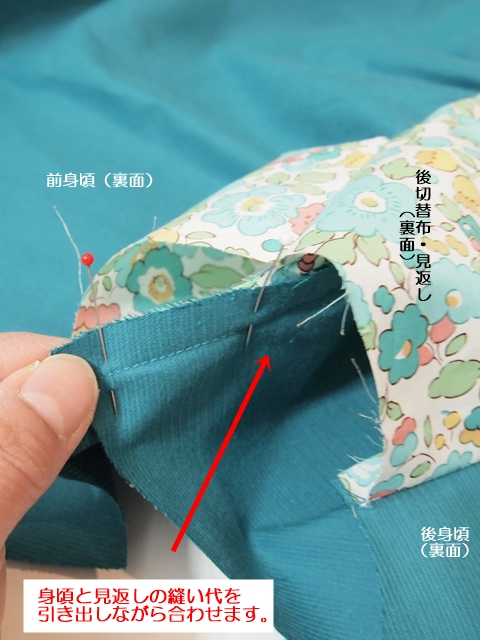 hide-seam-1g.jpg