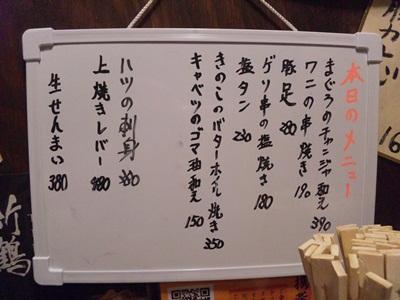 SH3I1348.jpg