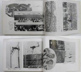 1936 ベルリンオリンピック写真帖 郁文舎 昭和11年