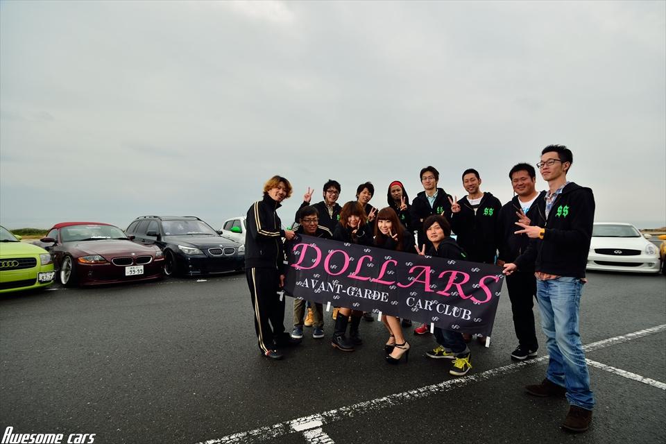 DSC_5445_R.jpg