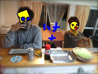 snap_ayancho_201342111036.jpg