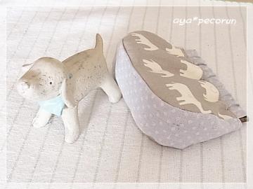 10cmバネポ ゾウ柄 マチ部分