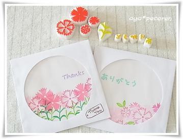 丸井GWイベント 母の日カード 作品例②
