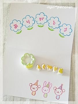 丸井GWイベント 母の日カード作品例④