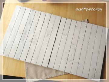 折りたたみミニ白壁