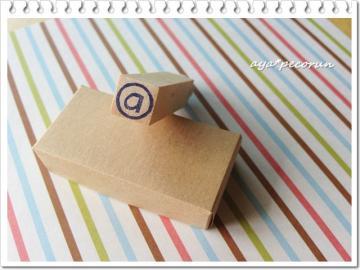 amica ポイントカード用はんこ 箱と印影
