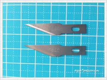 アートナイフプロ 替え刃