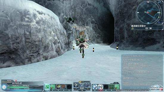 ナベ2凍土突破
