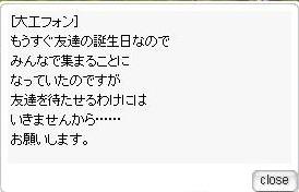 夢見る小説家4