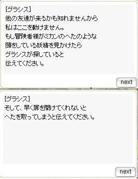 夢見る小説家7