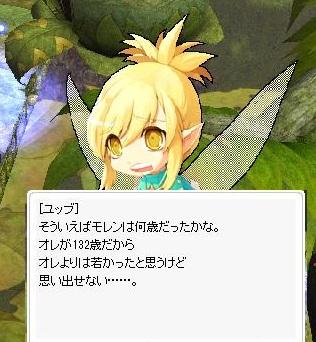 夢見る小説家9