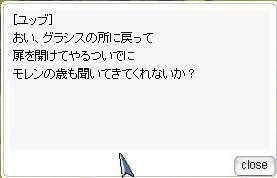夢見る小説家10