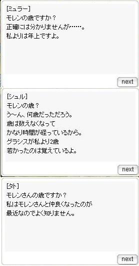夢見る小説家12
