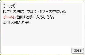 夢見る小説家13