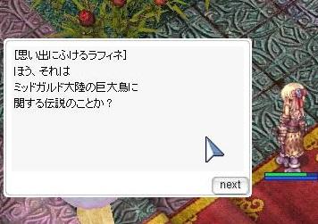 夢見る小説家17