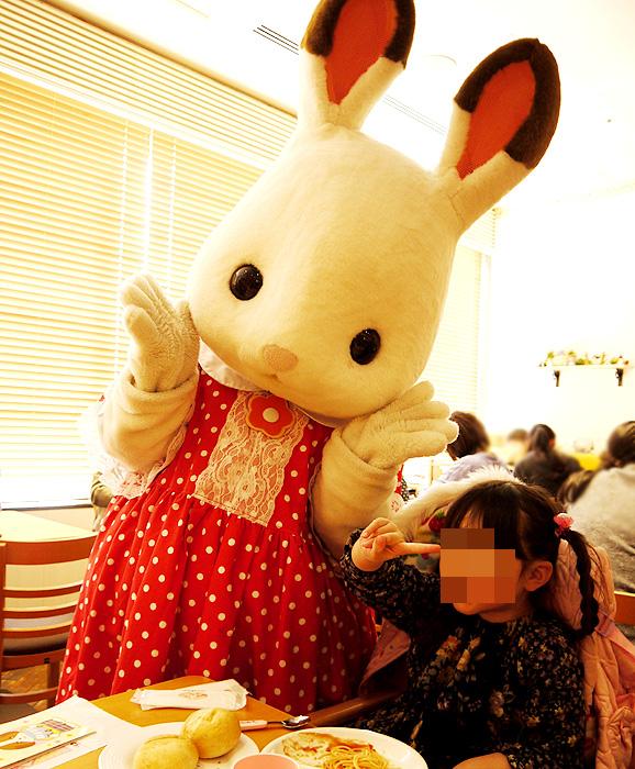_013-4-5-yokohama-020_20131012094536e93.jpg