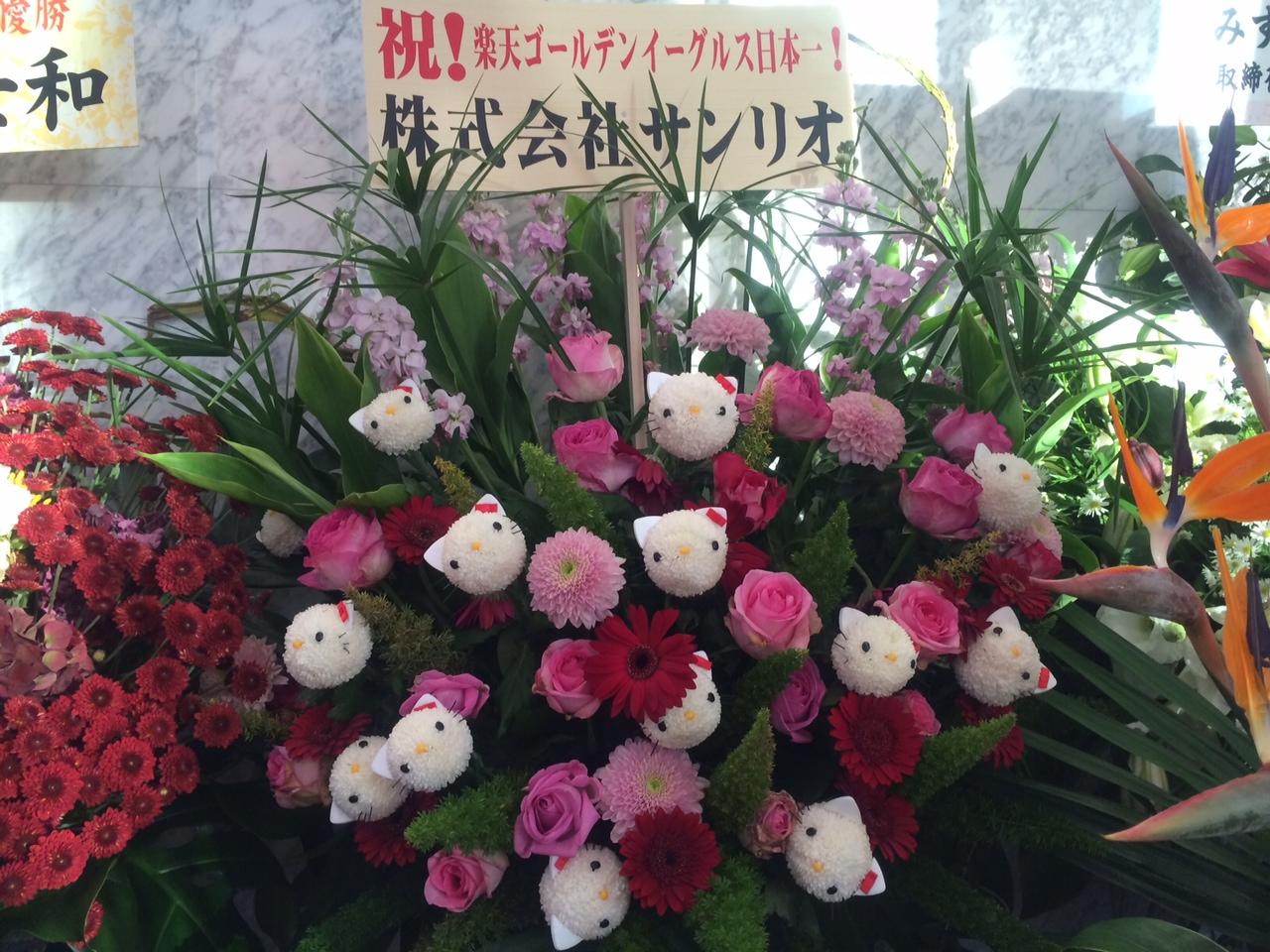 お祝い花 131106