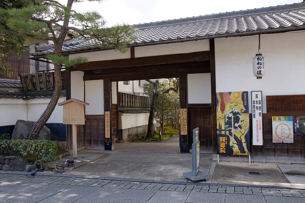 圓徳院_長屋門