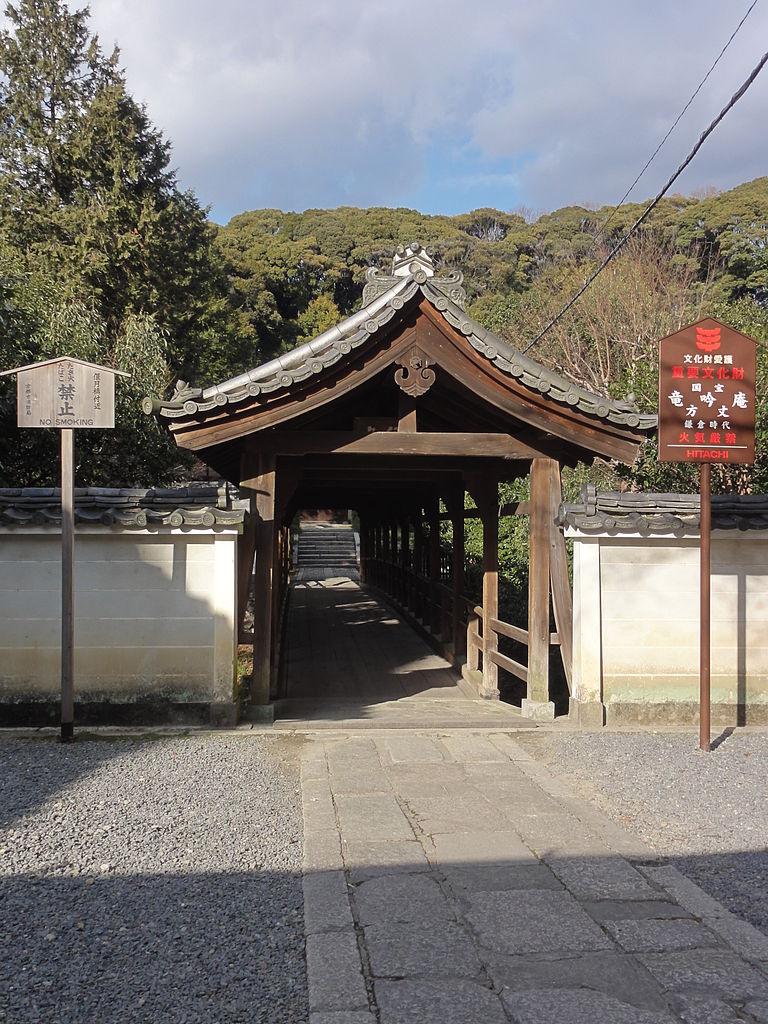 東福寺偃月橋(えんげつきょう)