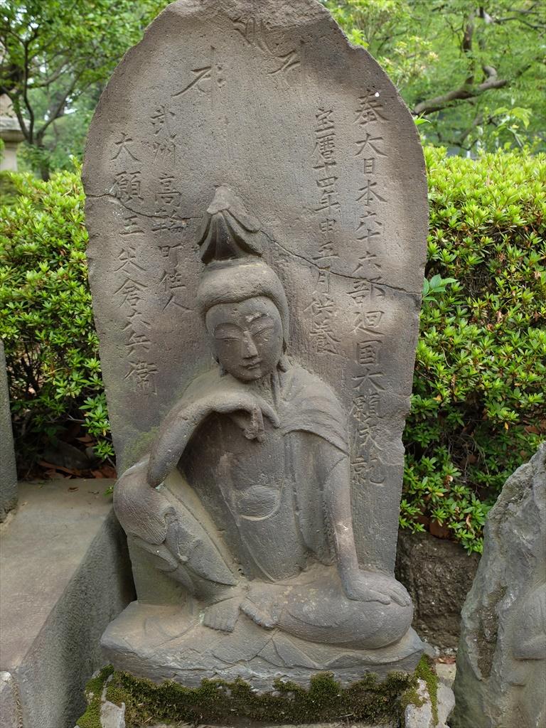 古めかしい石碑