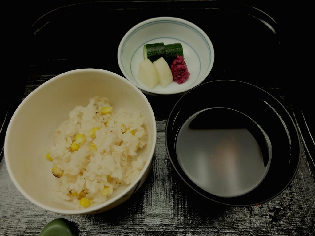 食事・香の物・留椀