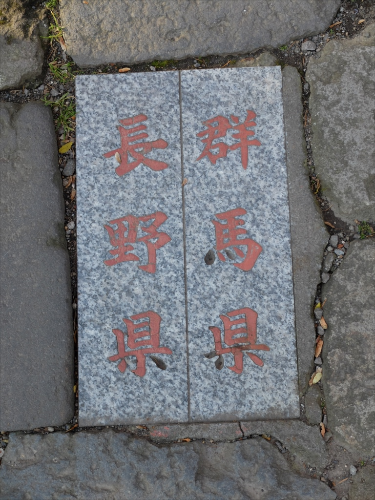 神社入口_3