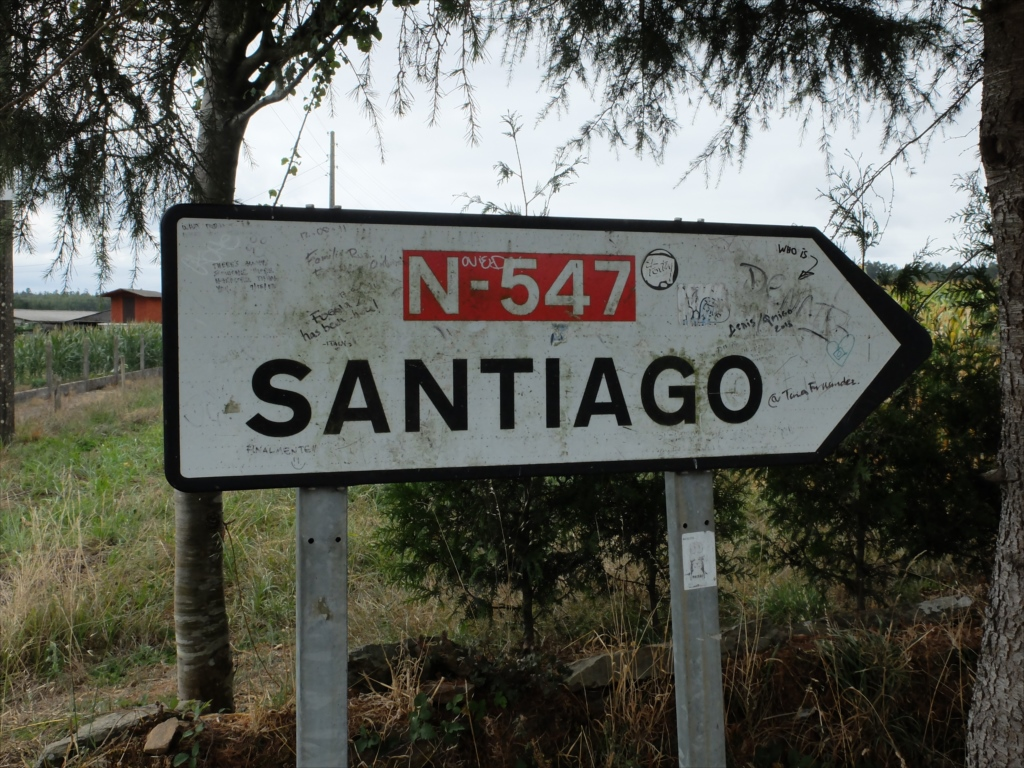 初めて目にしたサンチャゴ・デ・コンポステラという地名が入った道路標識
