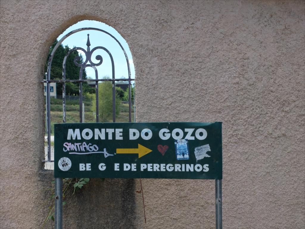 モンテ・ド・ゴソに入った