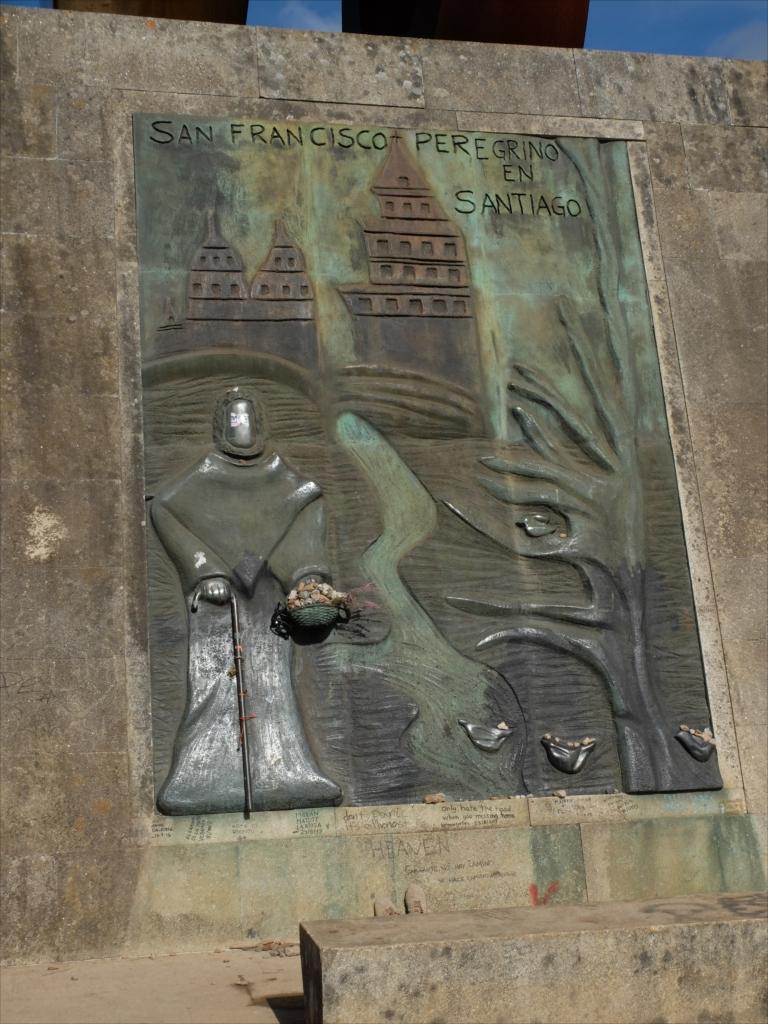 教皇ヨハネ・パウロ2世がサンティアゴを訪れた記念碑_5