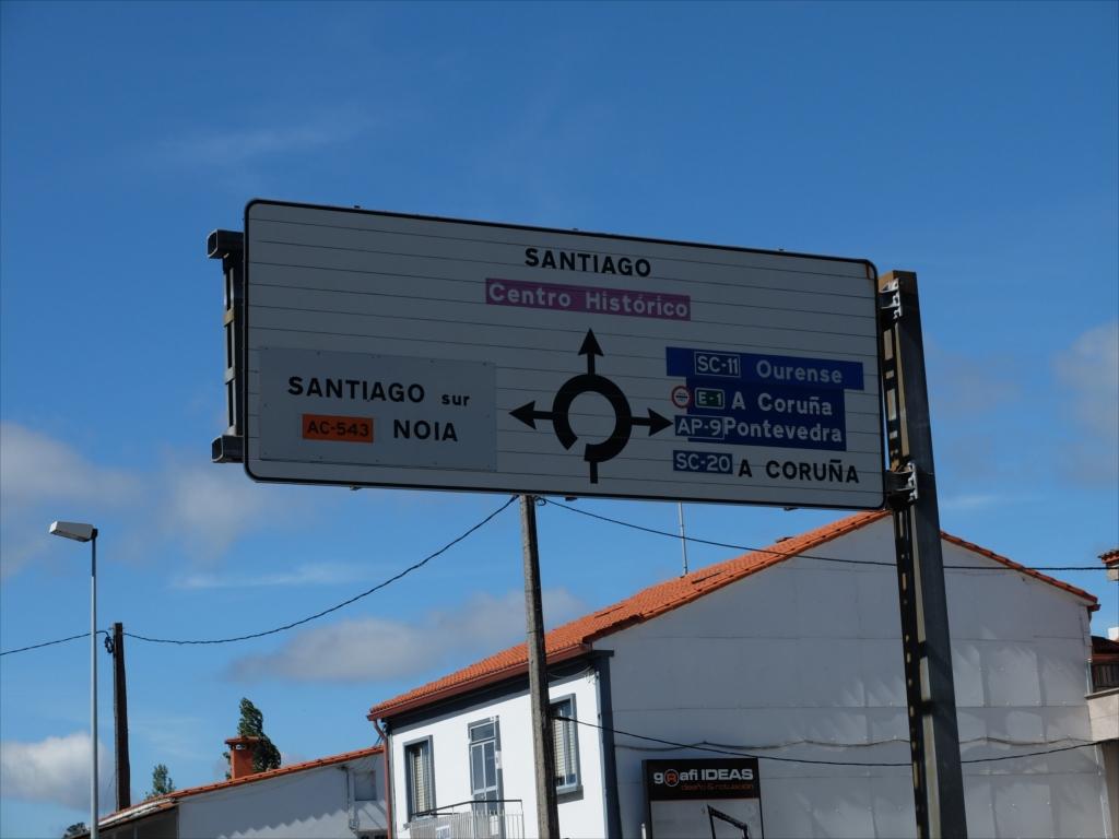 サンチャゴ・デ・コンポステラが間近に_2