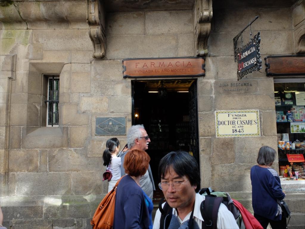 スペインで最も古い薬局_1