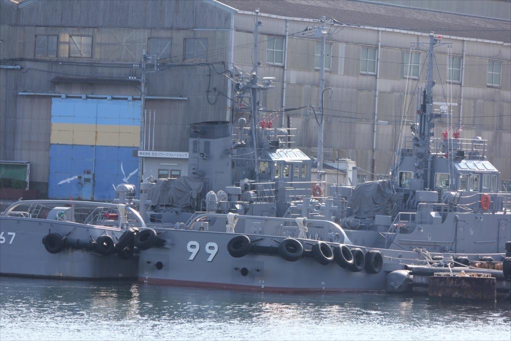 海上自衛隊タグボート_2