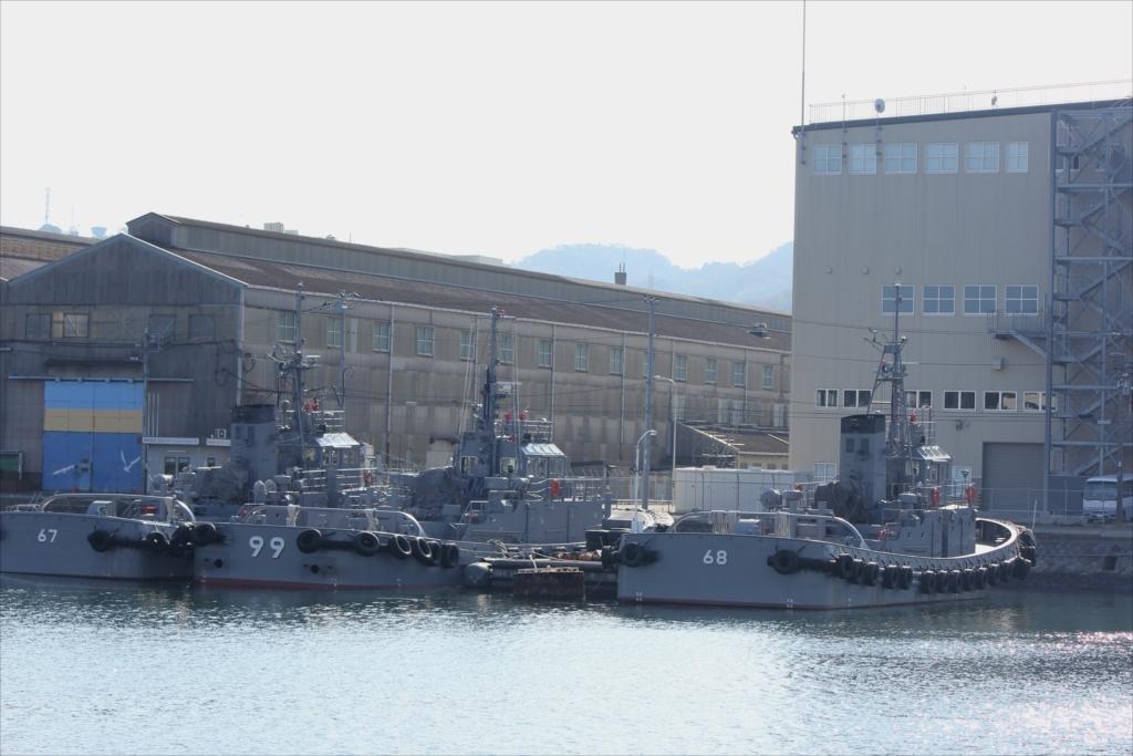 海上自衛隊タグボート_3