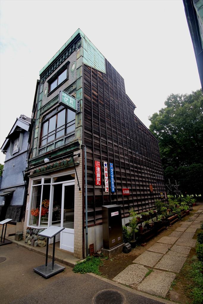 花市生花店_外観_1